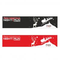 Funkční čelenka Christmas Night Run